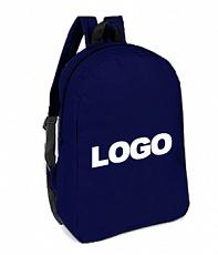 e1b697dd5e657 Рюкзаки с логотипом оптом, промо рюкзаки, пошив рюкзаков на заказ